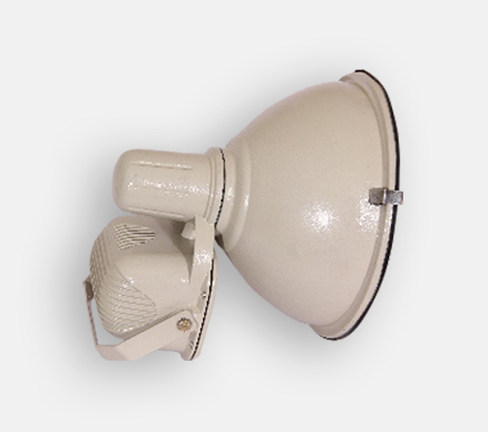 Integral Narrow Beam Floodlight
